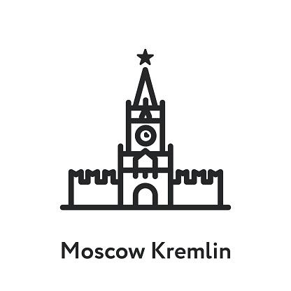 Moscow Kremlin Building Minimal Flat Line Outline Stroke Icon