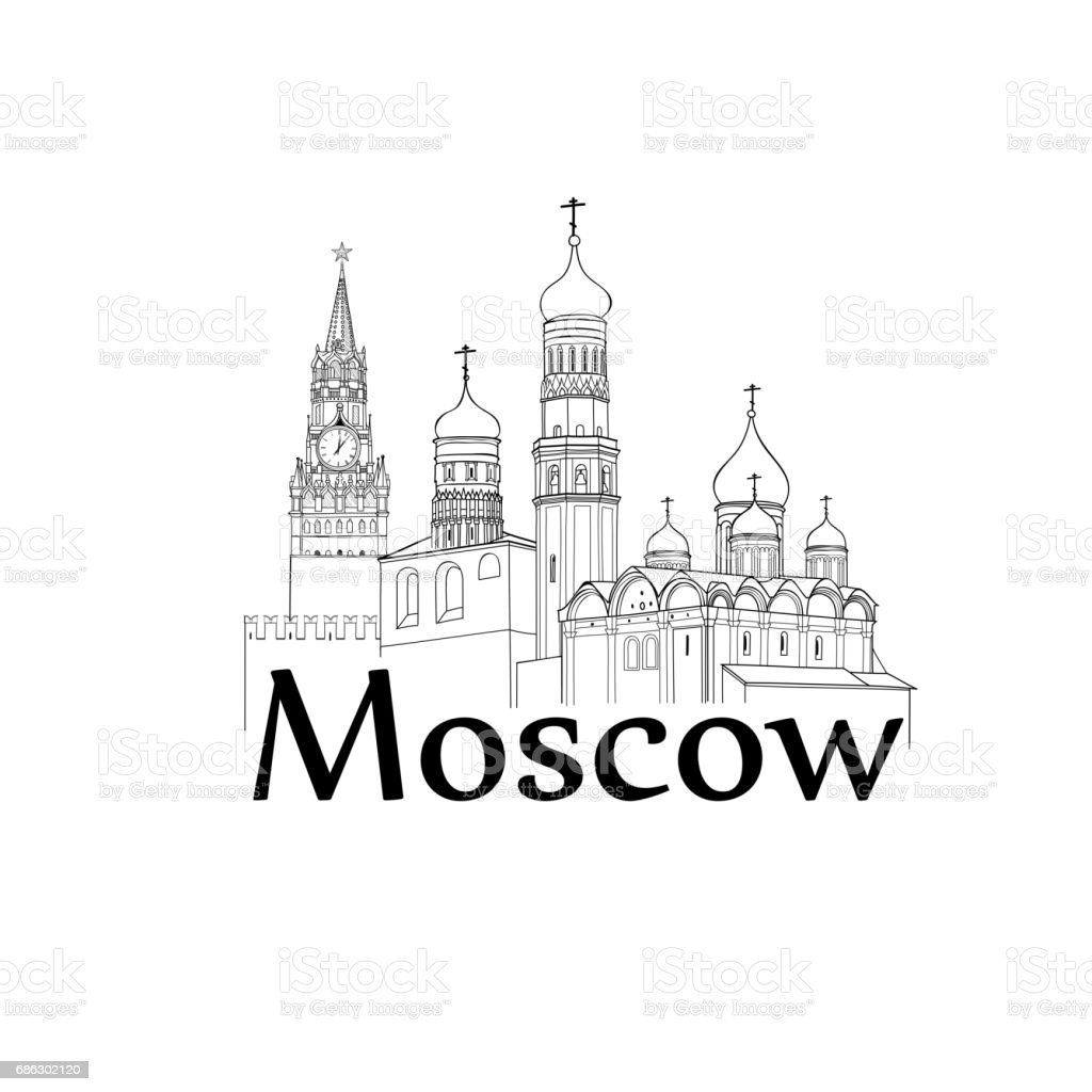 Moscow Kremlin tower, cathedral Travel Russia sign Russian landmark vector art illustration