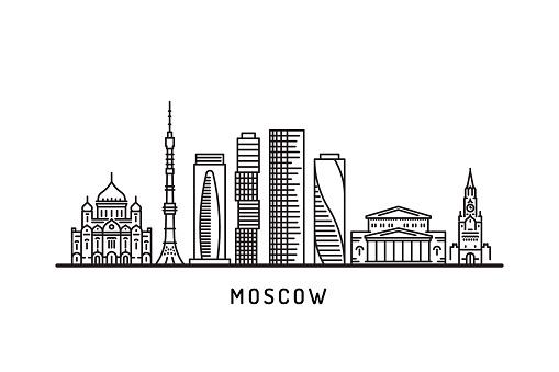 Moscow outline skyline