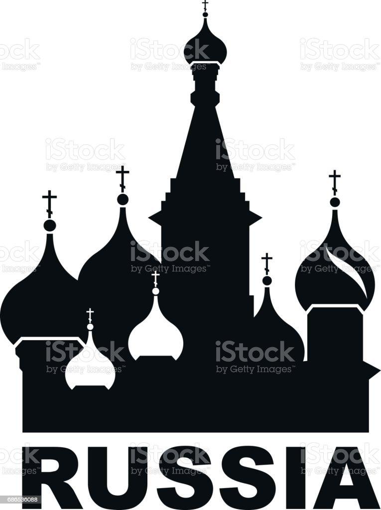 Moskau. Roten Platz. – Vektorgrafik
