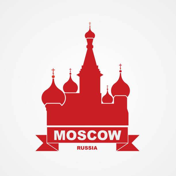 Moscow. Russia. Vector illustration. Moscow. Russia. Vector illustration. kremlin stock illustrations