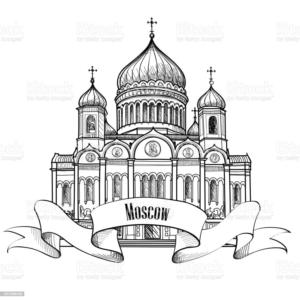 Moscow Travel city sign. Cathedral of Christ the Saviour. Russian famous building. vector art illustration