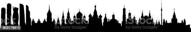 Moscow vector id903176610?b=1&k=6&m=903176610&s=612x612&h=dpmslkpuujatdy7oqmidafazdge xxxuoxoq3ldio3w=