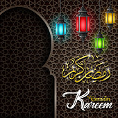 Vector illustration of Mosque door with arabic lantern background