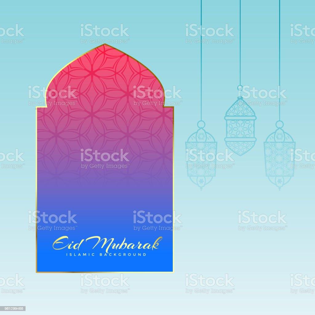 mosque door with hanging lamps for eid festival vector art illustration