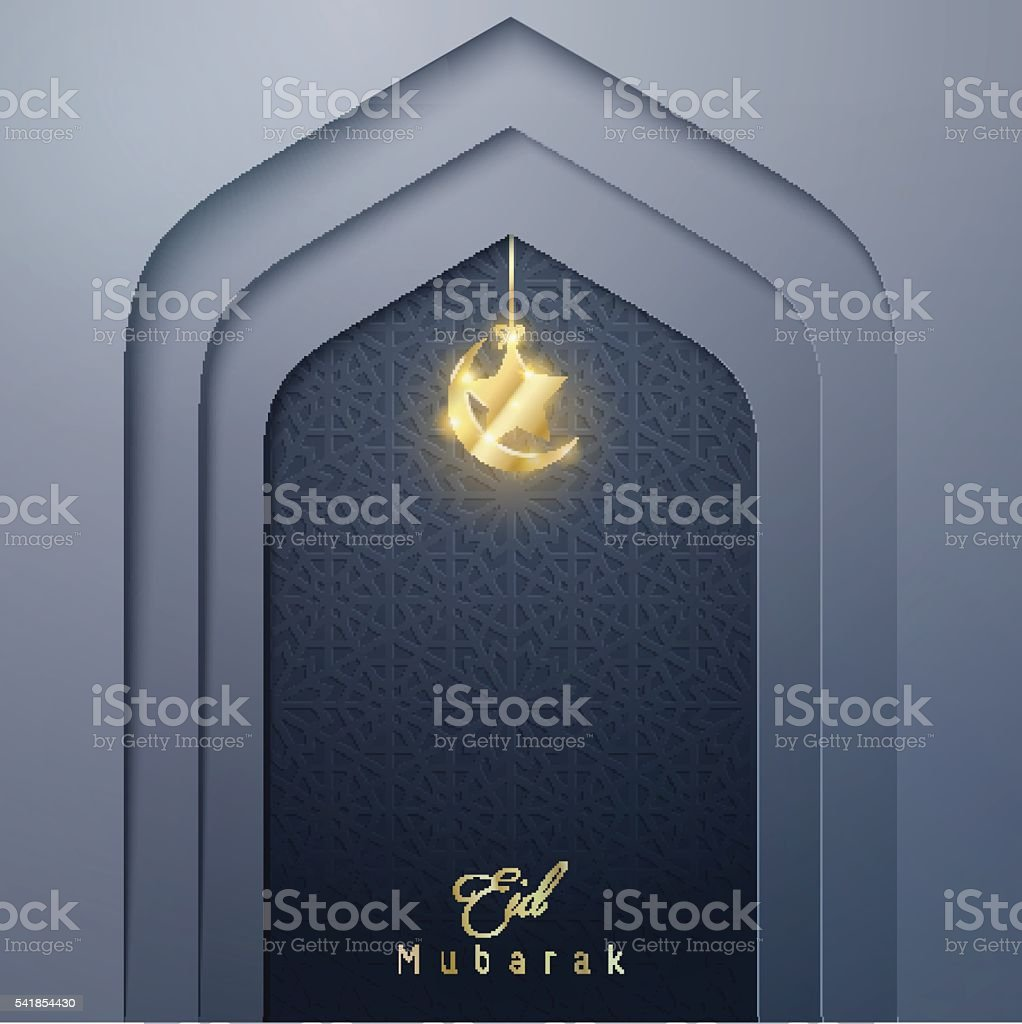 Mosque Door With Islamic Crescent And Star For Greeting Eid Royalty Free Mosque  Door With