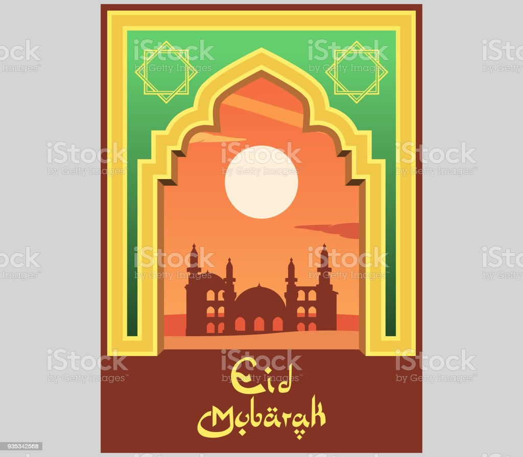 Mosque Silhouette At Gold Green Door Frame Stock Vector Art & More ...