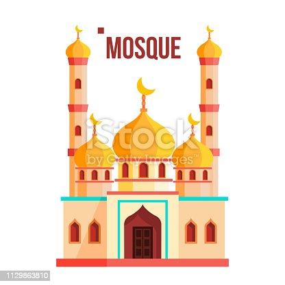 Mosque Vector. Muslim, Arab Isolated Flat Illustration