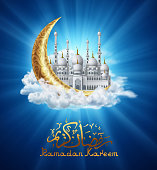 Ramadan kareem background, illustration with white mosque and golden ornate crescent, on shiny background with clouds and sun beams. EPS 10 contains transparency.