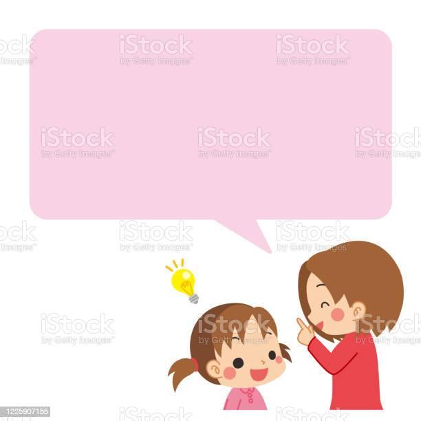 Madre Che Parla Con Il Bambino - Immagini vettoriali stock e altre immagini di 4-5 anni
