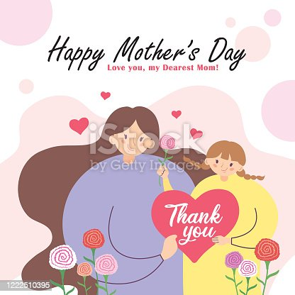 I Love You Mom Png Pic - Love You Word Clipart Transparent Png (#973101) -  PikPng