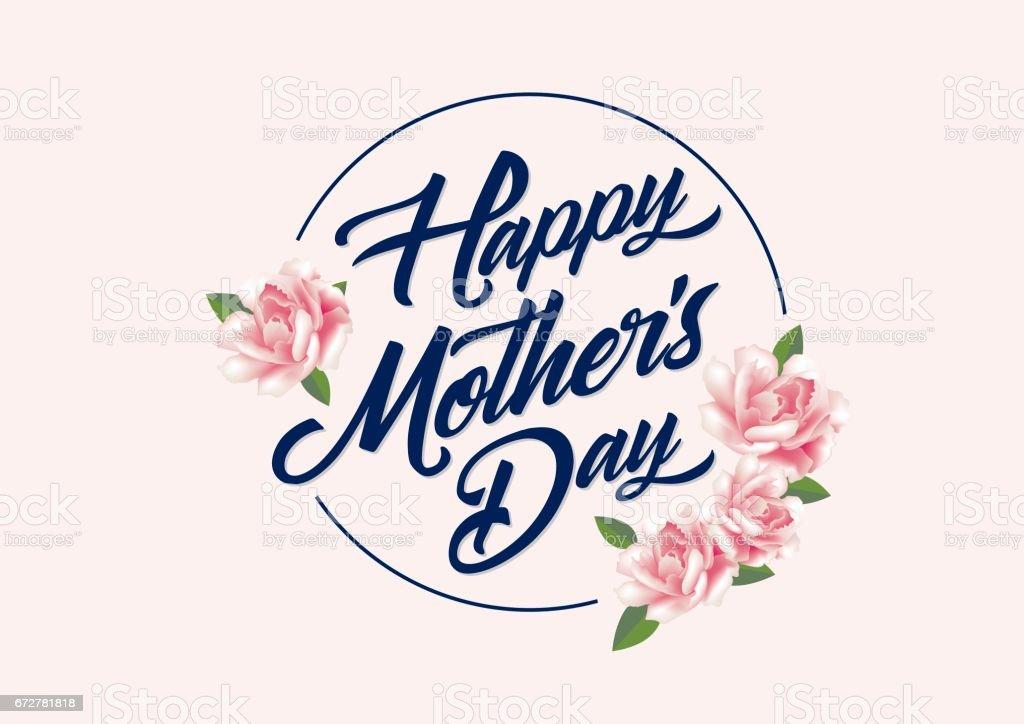 Plantilla de saludos del día de la madre - ilustración de arte vectorial