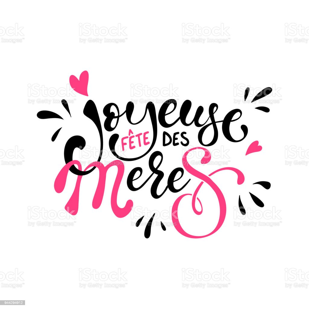 Mothers Day Joyeuse Fete Des Meres Mother Day Greeting Card In