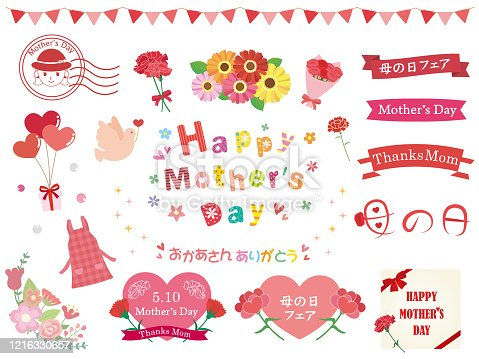 It is an illustration of a Mother's Day set.