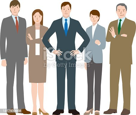istock Motivated team of businessmen and businesswomen Vector material 1312930958