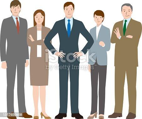 istock Motivated team of businessmen and businesswomen Vector material 1312930958