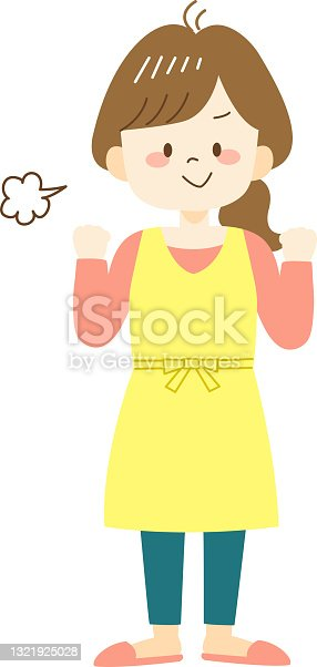 istock Motivated young woman in yellow apron 1321925028