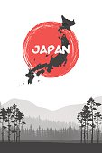 Mountain landscape. Illustration of Japan Flag Vector Background. Retro Style Sunburst Effect