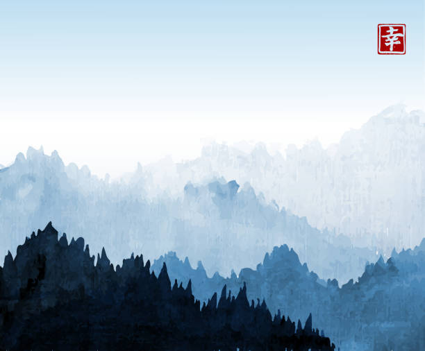 Mountains with forest trees in fog and blue sky. Contains hieroglyph - happiness.Traditional oriental ink painting sumi-e, u-sin, go-hua. Mountains with forest trees in fog and blue sky. Contains hieroglyph - happiness.Traditional oriental ink painting sumi-e, u-sin, go-hua. mountains in mist stock illustrations