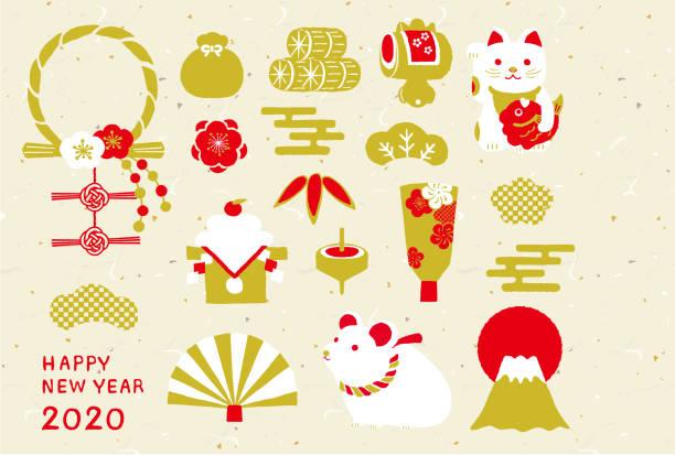 元旦のためのマウスとラッキーチャームのイラスト。2020年の新年のカード。 - 正月点のイラスト素材/クリップアート素材/マンガ素材/アイコン素材