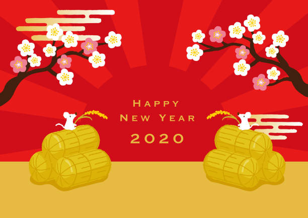 Mouse with ear of rice on the Rice bran. New year image illustration. Mouse with ear of rice on the Rice bran. New year image illustration. plum blossom stock illustrations