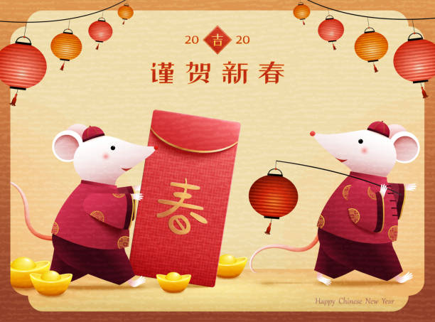 Mouse with red packet and lantern vector art illustration