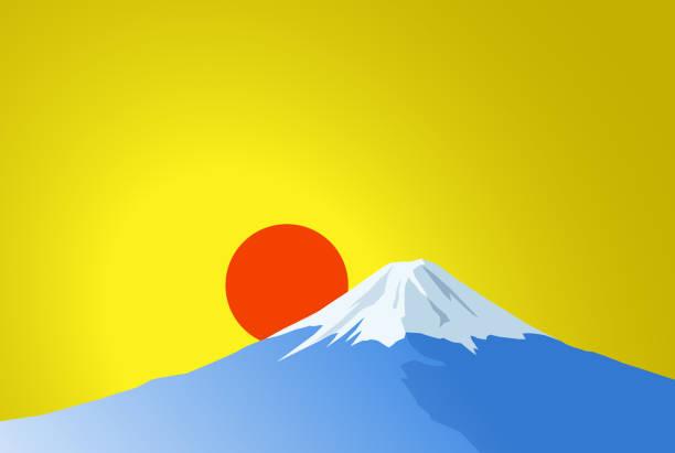 富士山と日の出背景資料 - 富士山点のイラスト素材/クリップアート素材/マンガ素材/アイコン素材