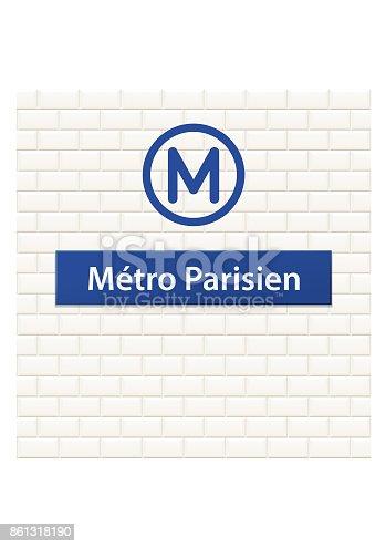 couloir du métro à Paris carrelage blanc