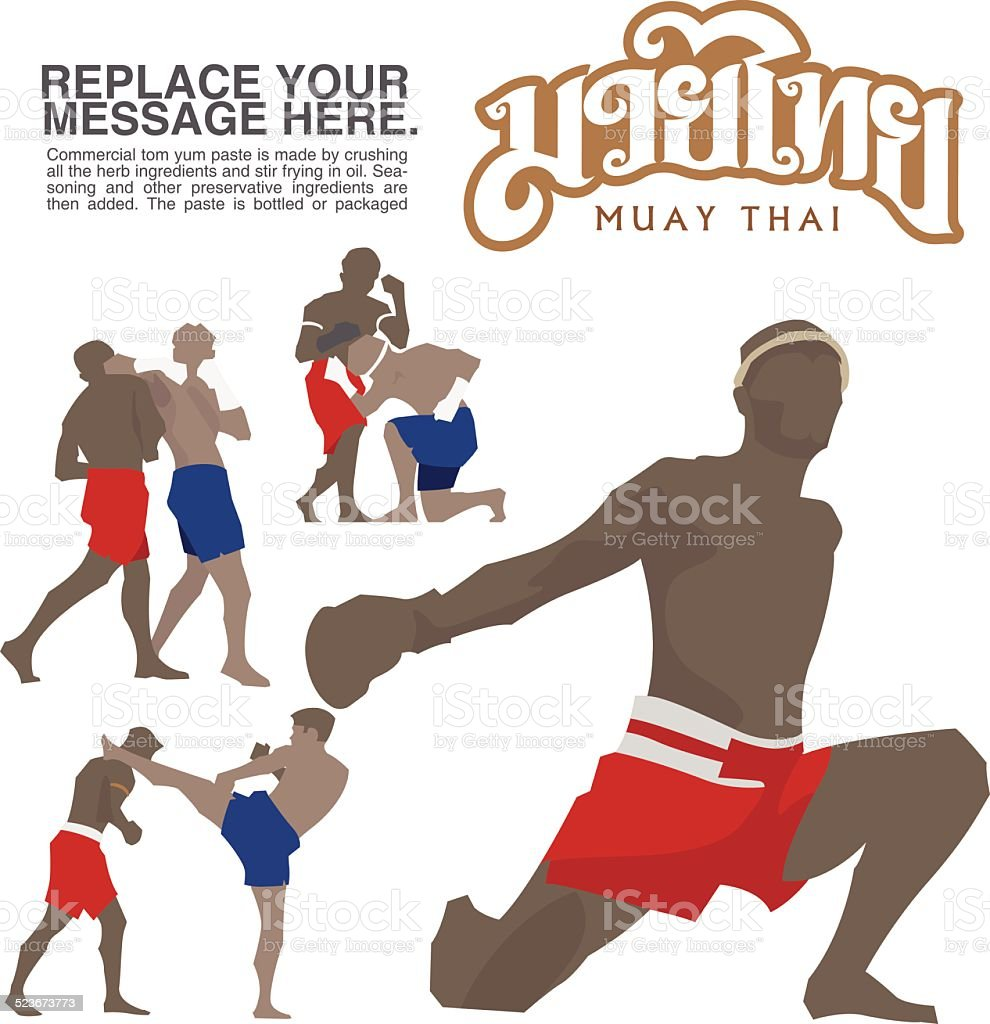 Muay Thai  text and silhouette - Illustration