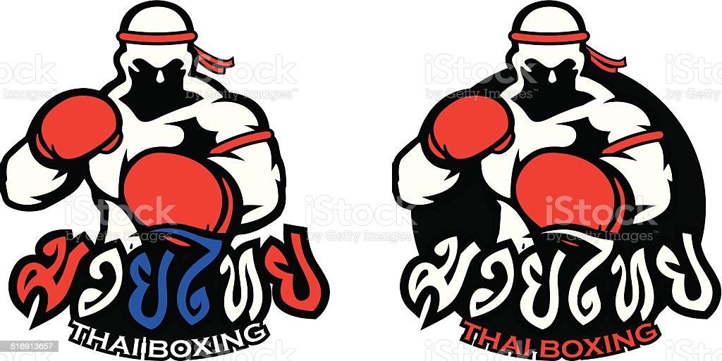 Ilustración de Boxeo Tailandés Muay Thai y más banco de imágenes de ...