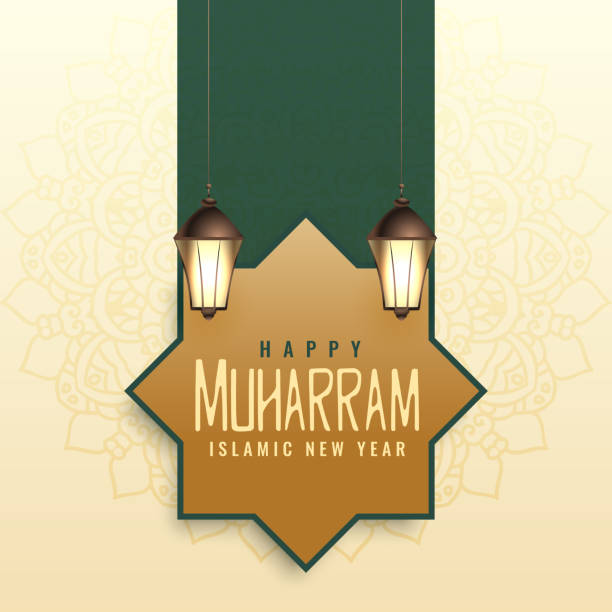 muharram day design for islamic new year vector art illustration