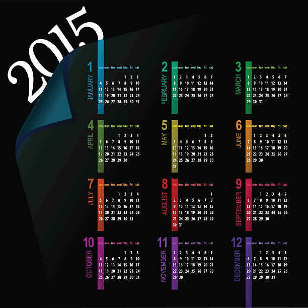 multicolor 2015 calendar vector art illustration