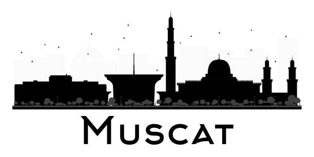 muscat miasto czarno-biały sylwetkę. - oman stock illustrations