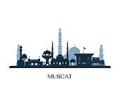 istock Muscat skyline, monochrome silhouette. Vector illustration. 1187983477