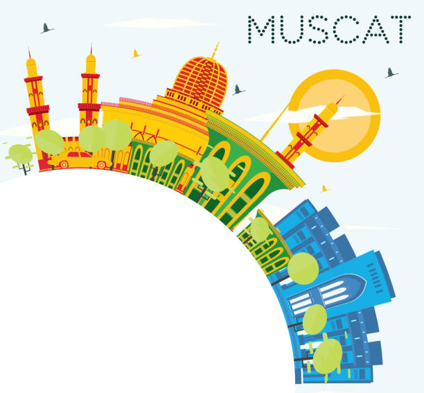 muscat skyline with color buildings, blue sky and copy space. - oman stock illustrations