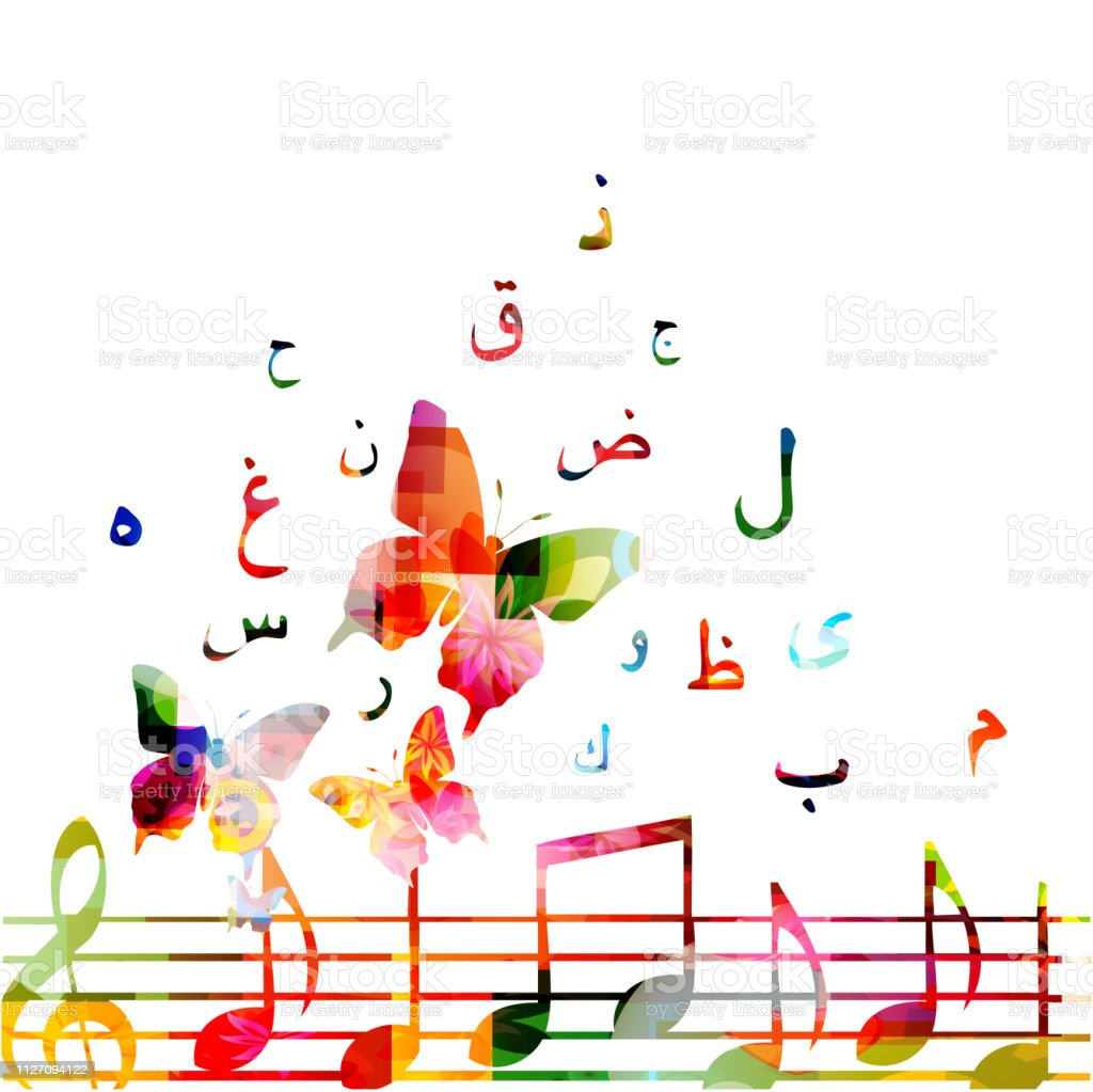 Music Background With Colorful Music Notes And Arabic