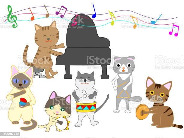 Kot Muzyczny - Stockowe grafiki wektorowe i więcej obrazów Budynek przedszkola