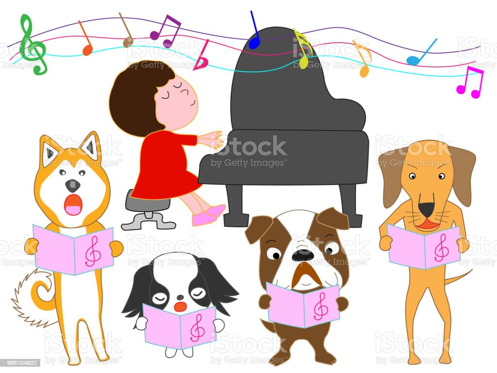 music dog - Royalty-free Animal stock vector
