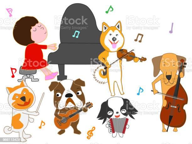 Musikhund Stock Vektor Art und mehr Bilder von Blasinstrument