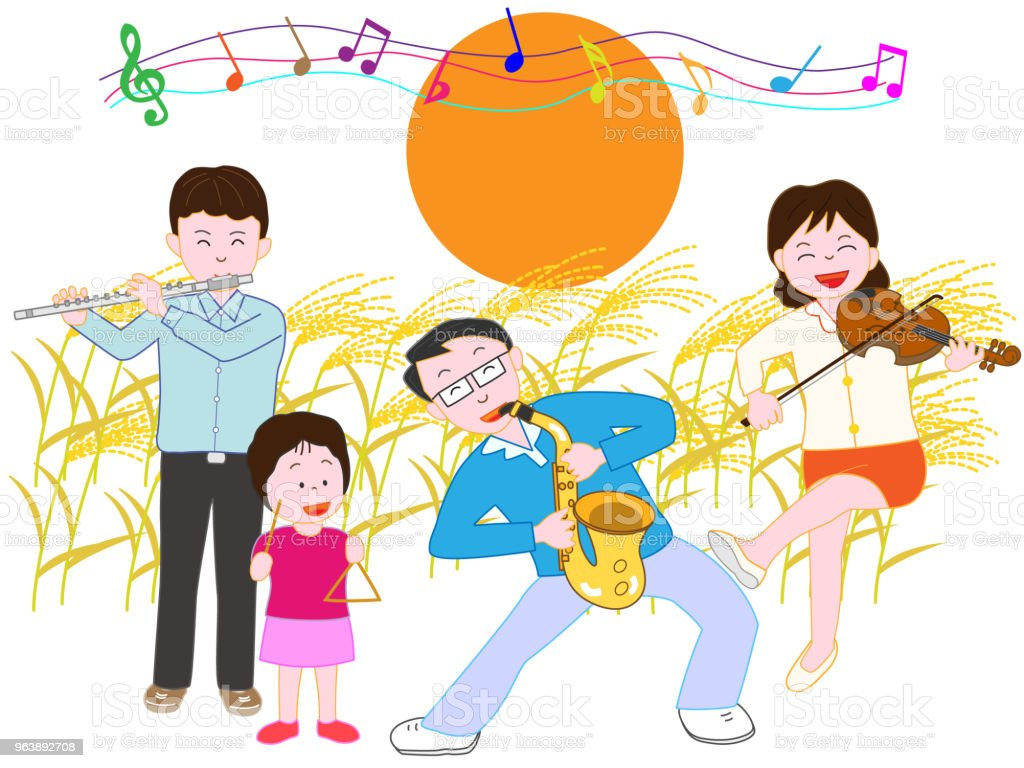 music family fall - Royalty-free Adult stock vector