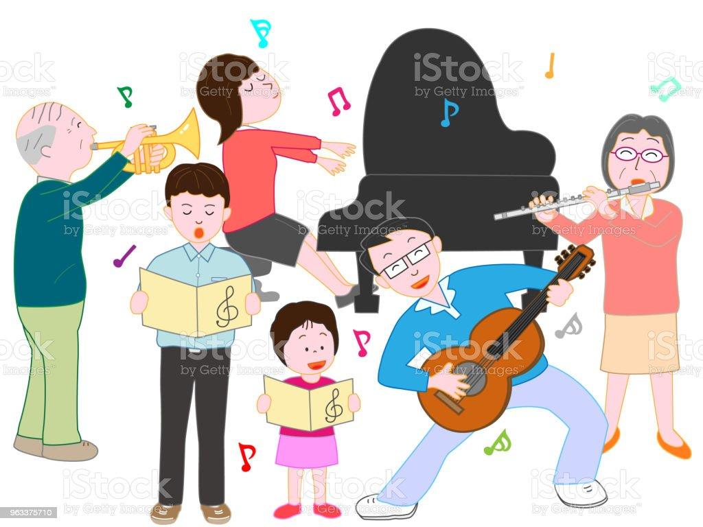 musik familj - Royaltyfri Avkomma vektorgrafik