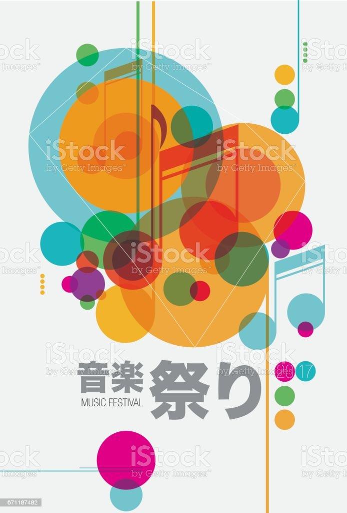Music festival template. Vector music background vector art illustration