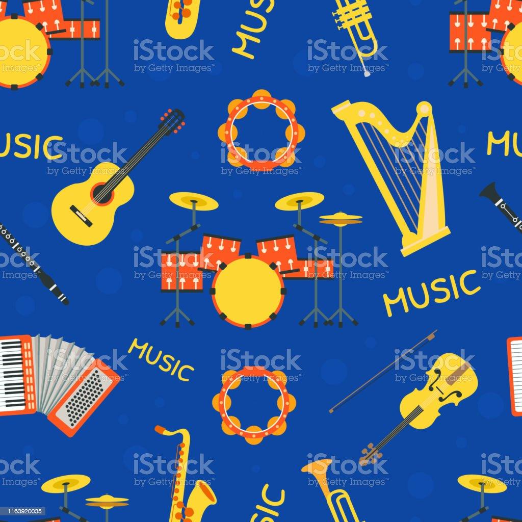 楽器シームレスパターンデザイン要素はテキスタイル壁紙パッケージング