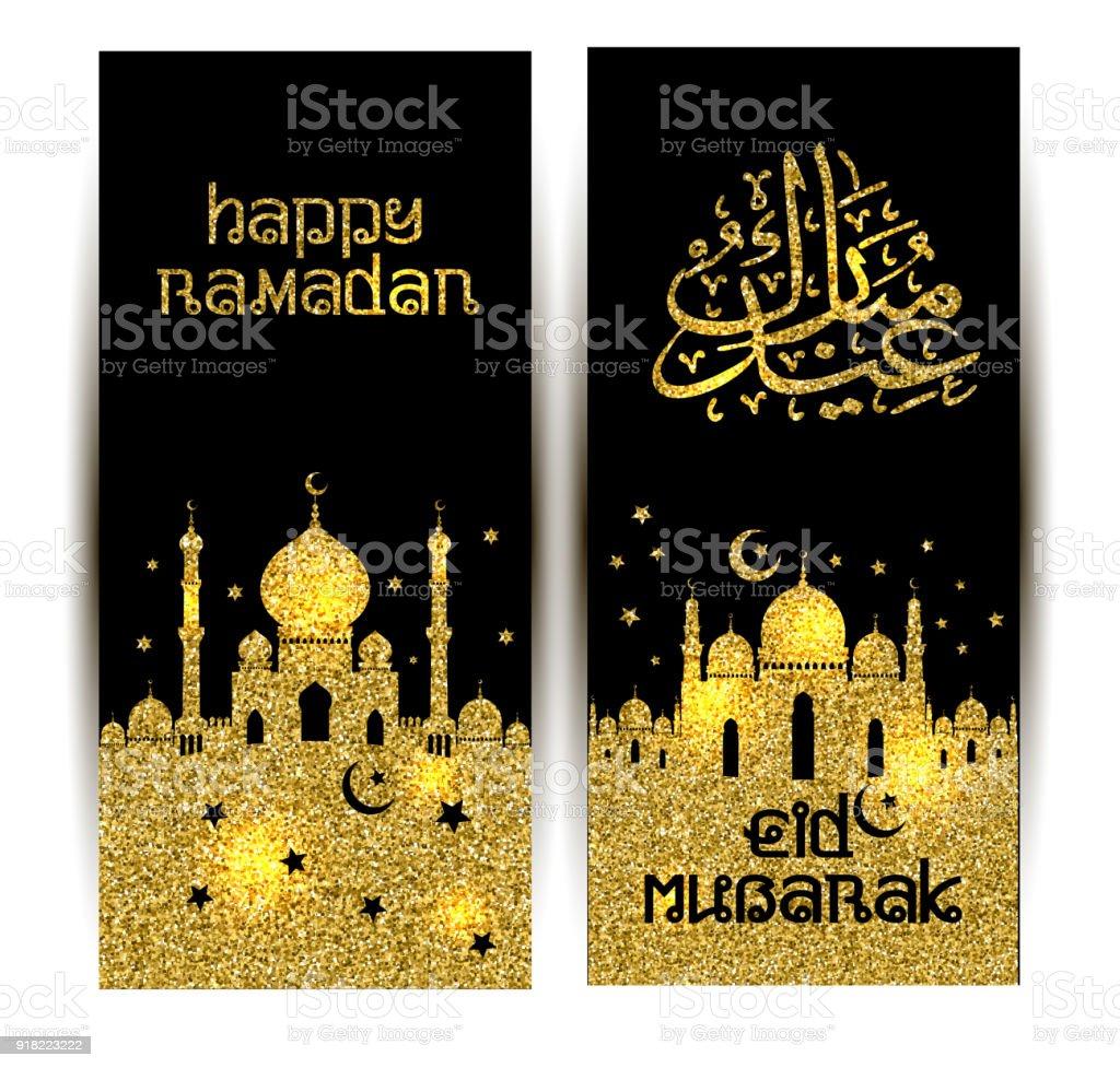 Muslimische Abstrakt Gruß Banner Islamischen Vektorillustration