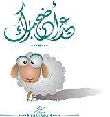 Muslim community festival of sacrifice Eid-Ul-Adha greeting card design with sheep's on creative colorful background. eid al adha. eid mubarak