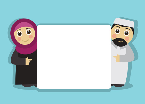 Muslim couple and clean background