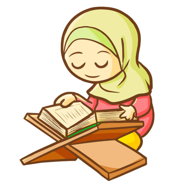 A Boy Read Quran The Holy Book Of Islam. Royalty Free Cliparts, Vectors,  And Stock Illustration. Image 79608121.