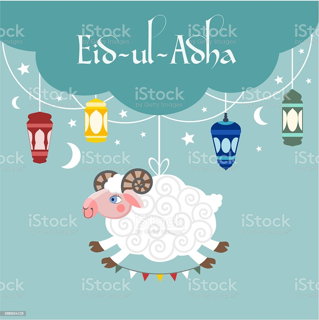 Muslim festival eid ul adha invitation card with a sheep stock muslim festival eid ul adha invitation card with a sheep royalty free muslim festival eid stopboris Images