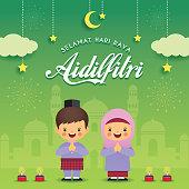 Muslim girl and boy_2018_green 1