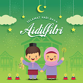 Muslim girl and boy_2018_green 3